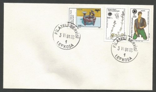 North Cyprus Stamps SG 301-03 1991 Surcharge - Unofficial FDC (k265)