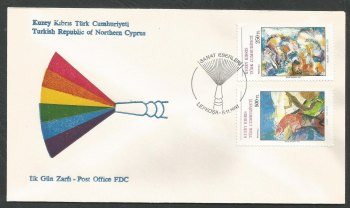 North Cyprus Stamps SG 315-16 1991 Art 10th Series - Official FDC