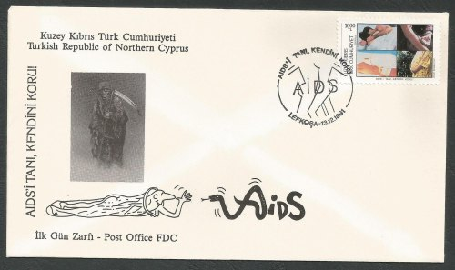 North Cyprus Stamps SG 321 1991 World AIDS Day - Official FDC