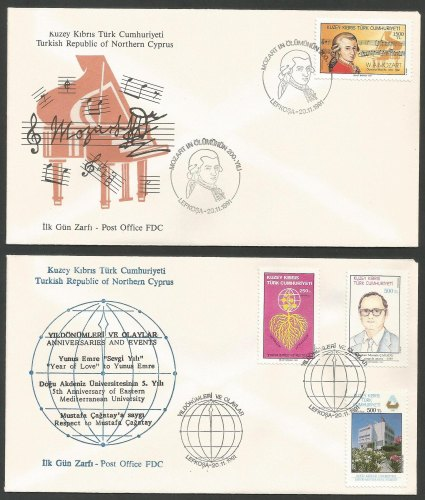 North Cyprus Stamps SG 317-20 1991 Anniversaries and Events - Official FDC