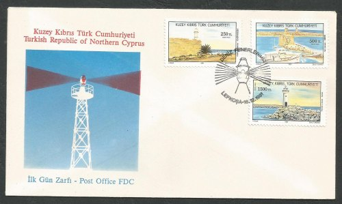 North Cyprus Stamps SG 322-24 1991 Lighthouses - Official FDC