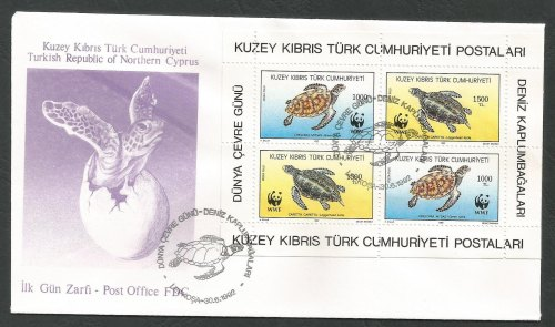 North Cyprus Stamps SG 335 MS 1992 World Environment Day - Official FDC