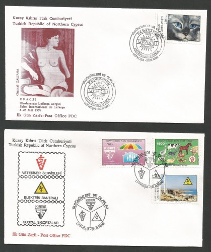 North Cyprus Stamps SG 340-43 1992 Aniversaries and Events 1st Series - Off