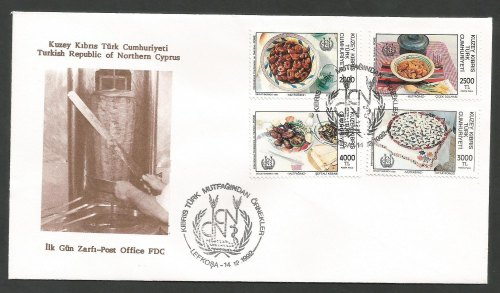 North Cyprus Stamps SG 347-50 1992 Food Nutrition - Official FDC