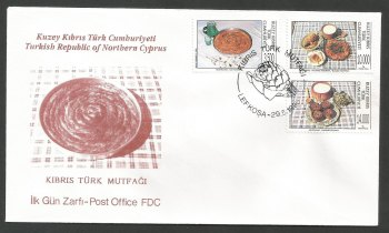North Cyprus Stamps SG 396-98 1995 Cypriot Cuisine Food - Official FDC