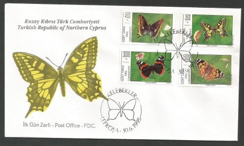 North Cyprus Stamps SG 399-402 1995 Butterflies - Official FDC