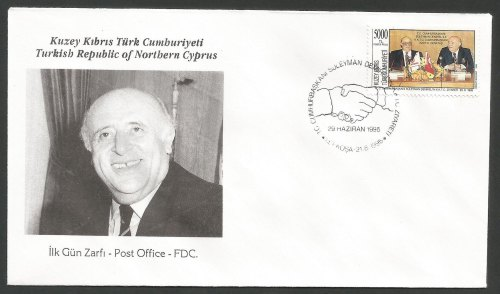 North Cyprus Stamps SG 408 1995 Visit of Turkish Prime Minister - Official