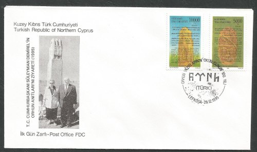 North Cyprus Stamps SG 415-16 1995 Deciphering of the Orhon Epitaphs - Offi