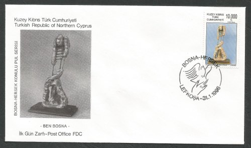 North Cyprus Stamps SG 417 1996 Support for Muslims - Official FDC