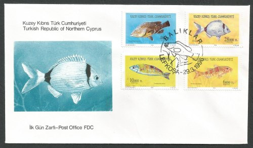 North Cyprus Stamps SG 418-21 1996 Fish - Official FDC