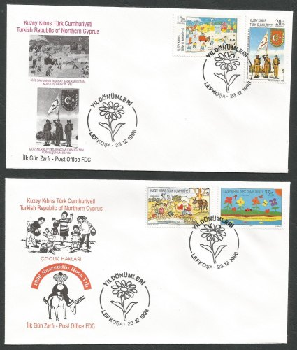 North Cyprus Stamps SG 432-35 1996 Anniversaries and Events - Official FDC