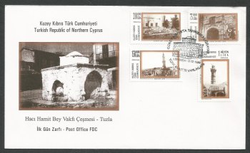 North Cyprus Stamps SG 499-502 1999 Historic Buildings - Official FDC