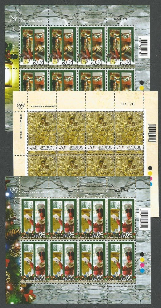 Cyprus Stamps SG 2015 (L) Christmas - Full sheets MINT