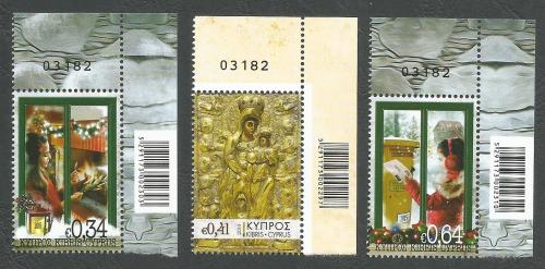 Cyprus Stamps SG 2015 (L) Christmas - Control Numbers MINT
