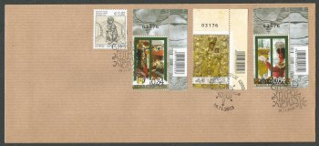 Cyprus Stamps SG 2015 (L) Christmas - Unofficial FDC (k268)