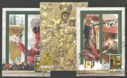 Cyprus Stamps Maxim Postcard Type 17 2015 Christmas