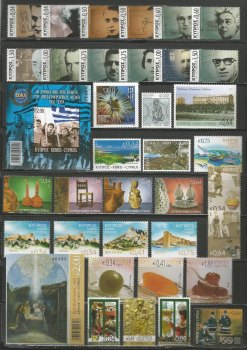 Cyprus Stamps 2015 Complete Year Set - (Booklet not included) MINT