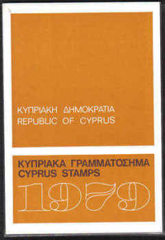 Cyprus Stamps 1979 Year Pack - Commemorative Issues