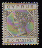 Cyprus Stamps SG 021 1883  Six Piastres - MLH (c634)