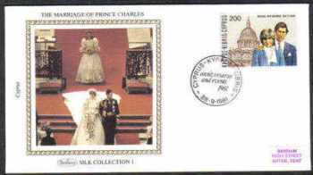Cyprus Stamps SG 580 1981 Prince Charles and Lady Diana - Unofficial FDC (c630)