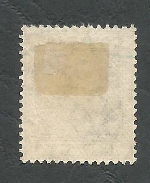 k165a Cyprus Postage Stamps