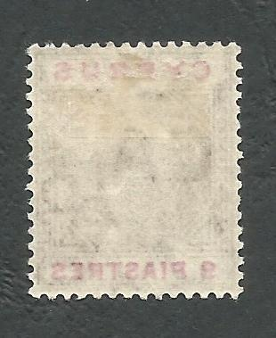 k166a Cyprus Postage Stamps