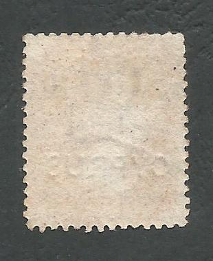 k167a Cyprus Postage Stamps