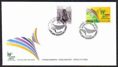 Cyprus Stamps SG 1217 2010 Expo Shanghai China - Unofficial FDC (c447)