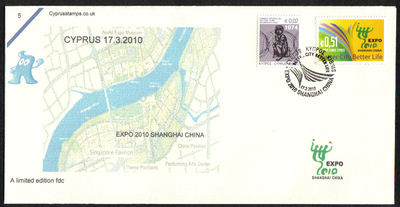 Cyprus Stamps SG 1217 2010 Expo Shanghai China  - Cachet Unofficial FDC (c4