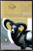 Cyprus Stamps 2010 Vending machine labels - Presentation Pack