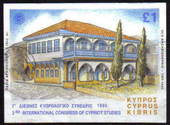 Cyprus Stamps SG 879 MS 1995 3rd International congress of Cypriot studies - USED (c654)