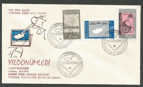 North Cyprus Stamps SG 098-100 1980 Stamp Centenary - Official FDC
