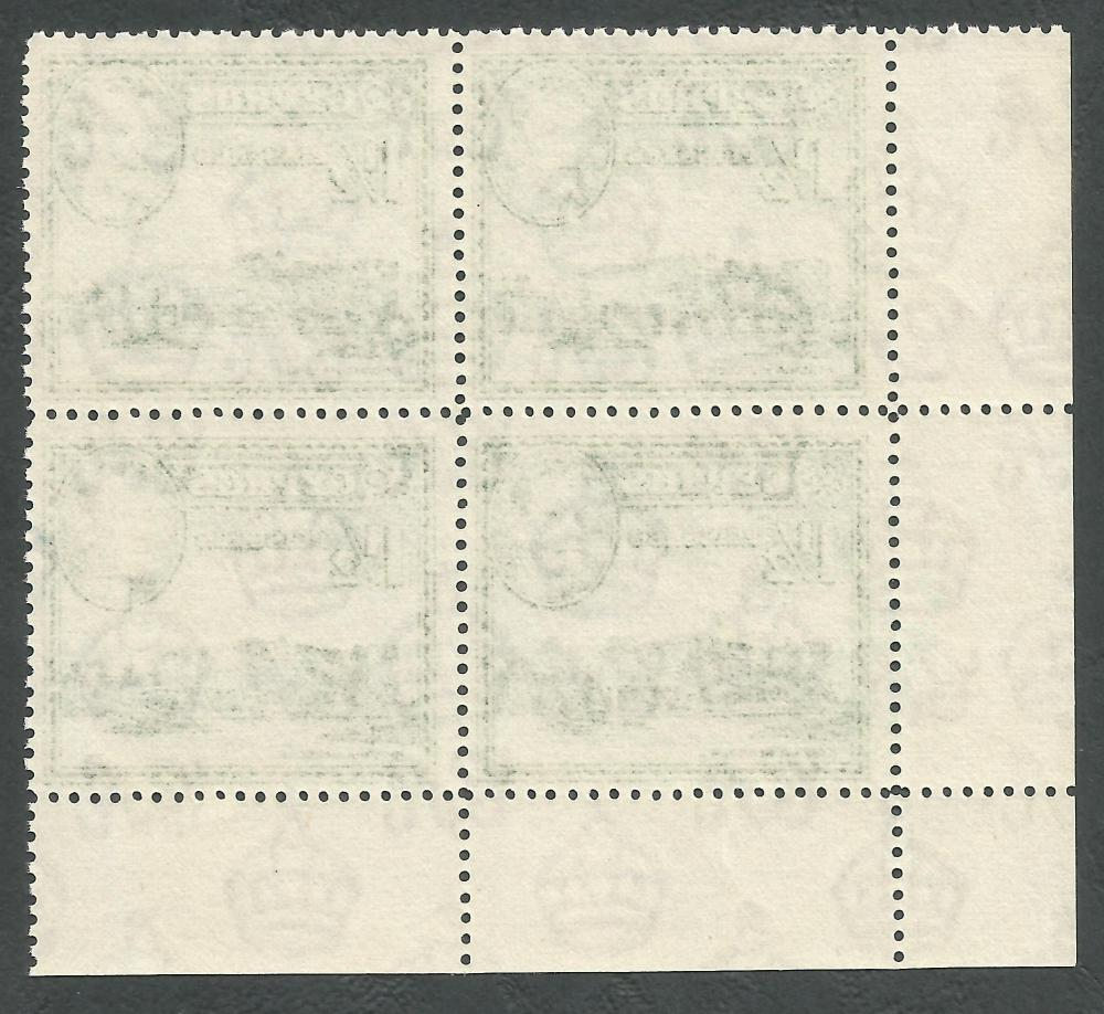 k273a Cyprus postage stamps