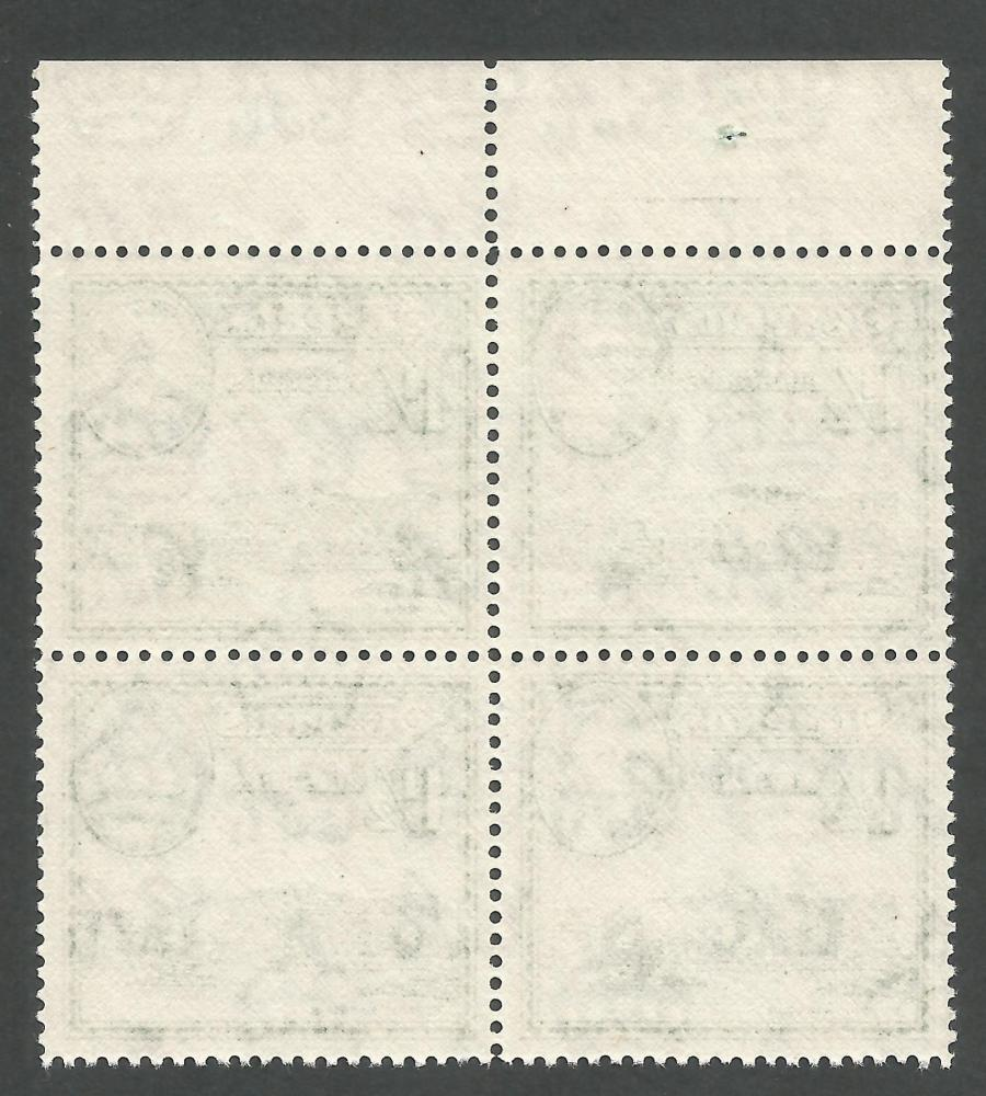k272a Cyprus postage stamps