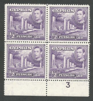 Cyprus Stamps SG 152a 1938 1/2 Piastre (violet) - Block of 4 MINT