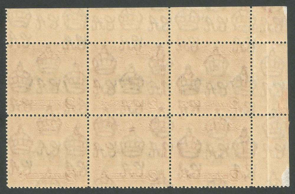 k269a Cyprus postage stamps
