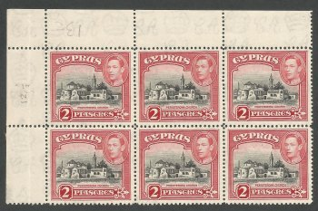 Cyprus Stamps SG 155c 1944 2 Piastres King George VI 12.5 x 13.5 perferation - Block of 6 MINT (k269)
