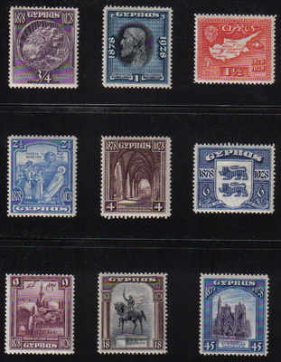 Cyprus Stamps SG 123-31 1928 Part set - MLH (c660)