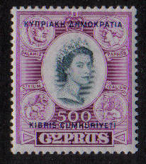Cyprus Stamps SG 201 1960 500 Mils - MLH