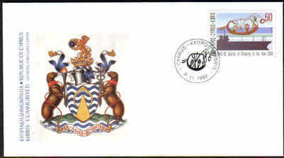 Cyprus Stamps SG 826 1992 Marine and Shipping Conference - Official FDC
