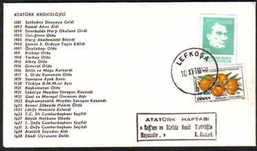 North Cyprus Stamps 1979 Cachet Slogan - Unofficial Cover (c688)