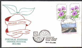 North Cyprus Stamps 1982 Orange festival Slogan Cachet - Unofficial Cover (c687)