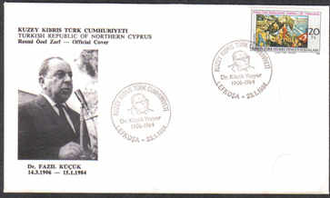 North Cyprus Stamps 1984 Resmi Ozel Zarf  Cachet - Unofficial Cover (c685)