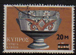 Cyprus Stamps SG 410 1973 20m/15m Surcharge - USED (a577)