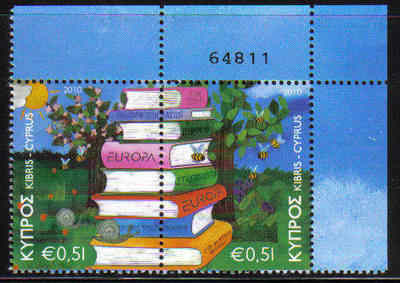 Cyprus Stamps SG 1219-20 2010 Europa Childrens books Control numbers - MINT