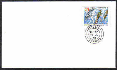 Cyprus Stamps 1993 SG 835a Moufflon Corrected reprint - Unofficial FDC (c73