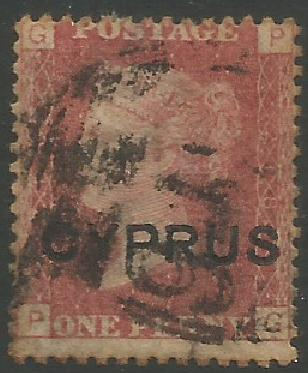 Cyprus Stamps SG 002 1880 Penny red Plate 218  - USED (k275)
