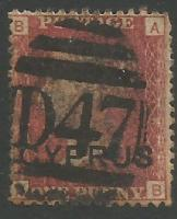 Cyprus Stamps SG 002 1880 Penny red plate 215 - USED (k277)