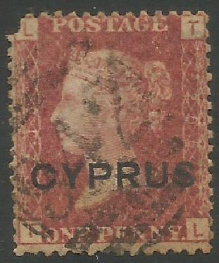 Cyprus Stamps SG 002 1880 Penny red Plate 205 - USED (k279)