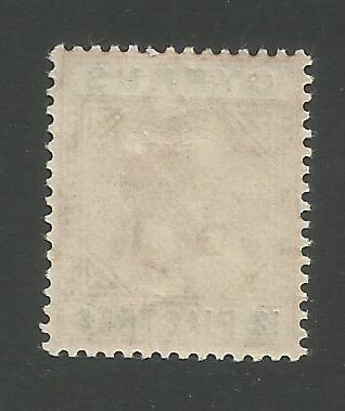 k281a Cyprusstamps